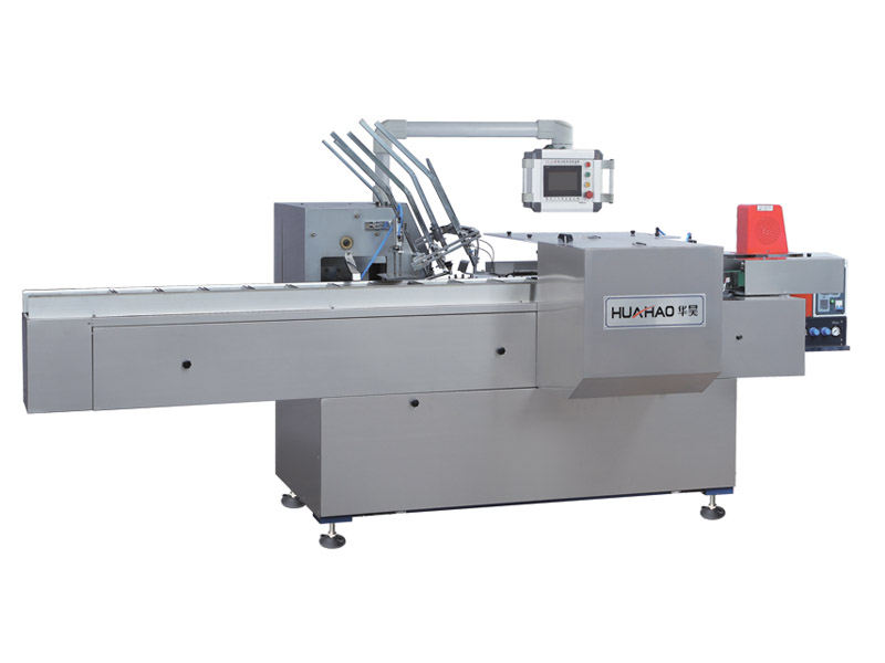 Cosmetics cartoning packaging machine